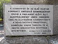 Kossuth Memorial, plaque (1998), 2018 Dombóvár.jpg