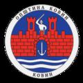Kovin-grb-srednji.png