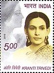 Kranti Trivedi 2010 stamp of India.jpg