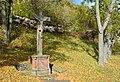 Kreuz Schafe Amöneburg.jpg