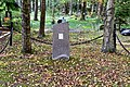 Kronshtadt. Mass grave of the crew of the Red Banner gunboat, who died on 10.11.1942.jpg