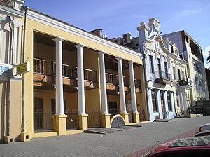 Hellenic Foundation for Culture - HFC building in Odessa, Ukraine