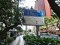 Kuala Lumpur, Federal Territory of Kuala Lumpur, Malaysia - panoramio (9).jpg