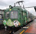 Kumamoto Railway 5101A Keroro Gunso.jpg