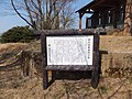 Kurikara, Tsubata, Kahoku District, Ishikawa Prefecture 929-0413, Japan - panoramio (1).jpg
