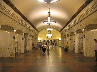 Kurskaya (Koltsevaya Line) - Image: Kurskaya KL mm