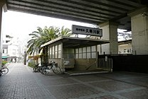 Kusugawa Station north entrance.jpg