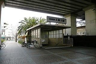 Kusugawa Station Railway station in Nishinomiya, Hyōgo Prefecture, Japan