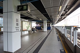 Kwun Tong Station 2017 10 part1.jpg