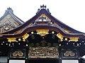 Kyoto Nijo-jo Ninomaru-goten-Palast 08.jpg