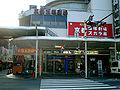 Kyoto Takarazuka Theater.JPG