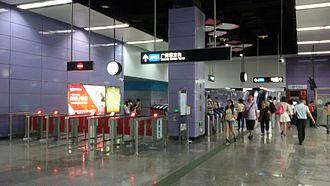Linhexi station - Image: Lam Wo Sai Zaam Concourse for Line APM