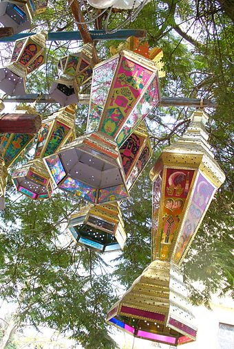 Fanous Ramadan decorations in Cairo, Egypt Lanterns from below.JPG