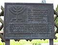 Lauterbach (Hessen) Synagoge 2510.JPG