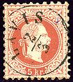 Lavis issue1874 5kr.jpg