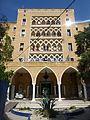 Ledra Palace - façade.JPG