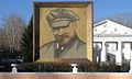 Lenin Degtyarsk.jpg