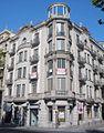 Lerida - Casa Vilella (ex Casa Montull).jpg