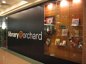 Library@orchard - Image: Library@Orchard, Dec 05