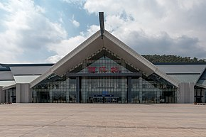 Lijiang Yunnan China Railway-Station-01.jpg