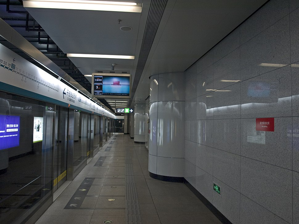 Line 4 platform in Beijing South Railway Station, 2