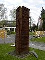 Linz-StMagdalena - Universitätspark - Metallobjekt Turm von Josef Baier.jpg