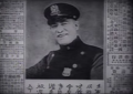 Little Annie Rooney (1925) - Chinese newspaper.png
