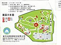 Category:Tickets of Taiwan - Wikimedia Commons