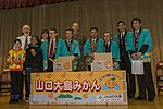 Local residents, station youth build bonds during mikan presentation 150113-M-AS279-036.jpg