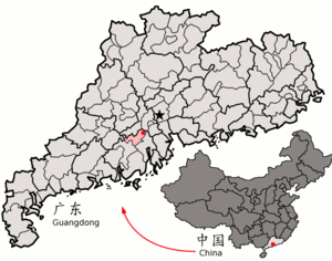 Heshan, Guangdong - Image: Location of Heshan within Guangdong (China)
