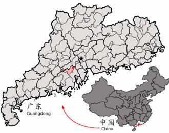 Heshan, Guangdong - Image: Location of Heshan within Guangdong (China)