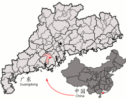 Location of Kaiping City (red) in Kaiping (pink), Guangdong province, and the PRC