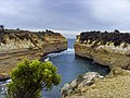 Loch Art Gorge - panoramio.jpg