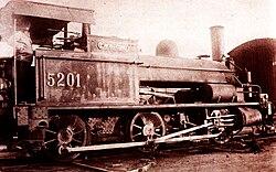 Locomotiva RM 5201.jpg