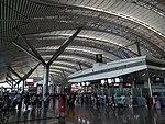 Longdongbao Airport 20171009-3.jpg