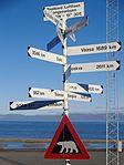 Longyearbyen Airport 8.JPG