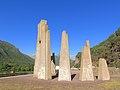 Los Queñes, monumento Bio bio (9521567258).jpg