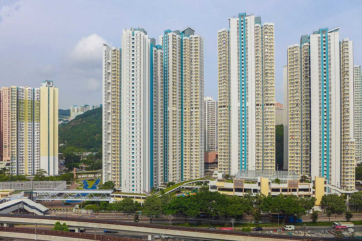 Lower Ngau Tau Kok Estate Overview 201708.jpg