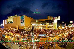 LuLu International Shopping Mall - Image: Lulu Mall Kochi