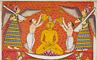 Lustration of a Jina Rishabhanatha (Adinatha), Folio from a Bhaktamara Stotra (Hymn of the Immortal Devotee) LACMA AC1992.170.2 (3 of 6).jpg