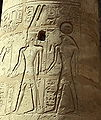Luxor Temple 9546.JPG