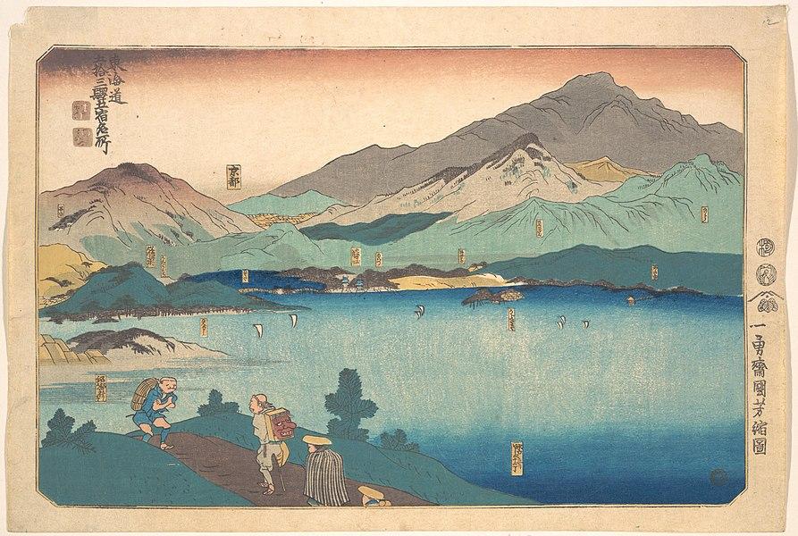 utagawa kuniyoshi - image 5