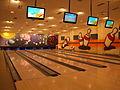 MOSiR, Łaziska Górne - bowling.JPG