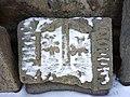 MUGHNI Saint Gevorg Monastery (khatchkars) 19.jpg