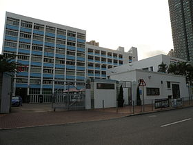 Ma Kam Ming Charitable Foundation Ma Chan Duen Hey Memorial College.JPG
