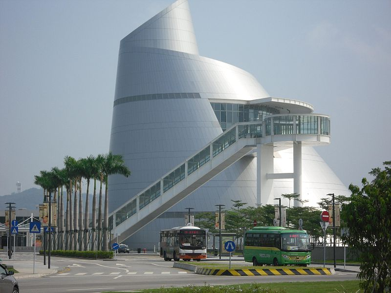 Fichier:Macao Science Center 2011.JPG