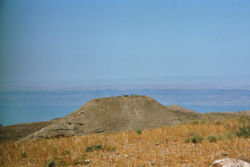Machaerus Panorama.jpg