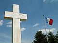 MadawaskaME AcadianLandingCross.jpg