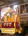 Mahamaham on tirttavari varahaperumal temple5.jpg