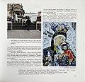 Maidan's Art (Moussienko's book) page 25 Kyiv 2015.jpg